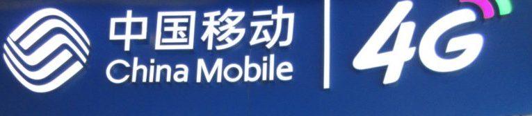 La 4G et les smartphones chinois