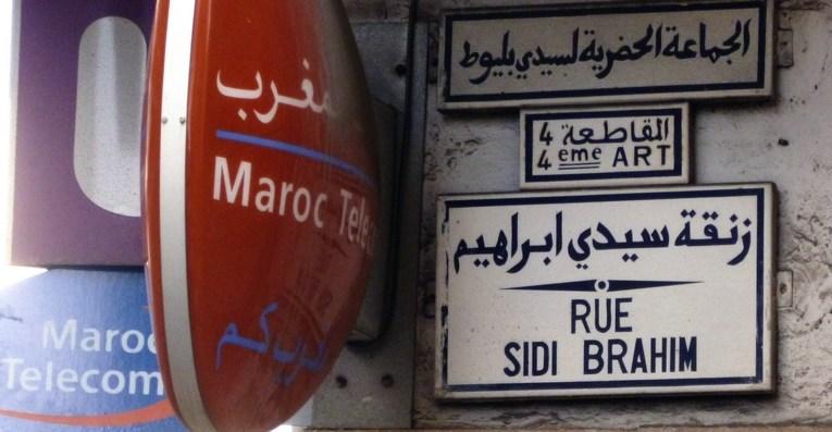 Sidi Brahim