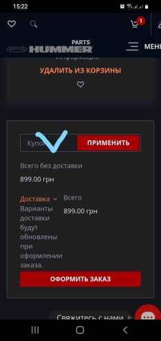 Купон скидка 10$ при заказе от 10000 грн
