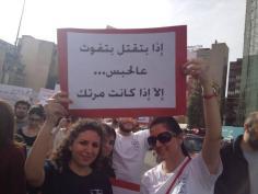 Protesters. Posted on https://twitter.com/UprisingOfWomen/status/442305550361952256/photo/1