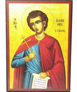 ΕΙΚΟΝΑ Ο ΑΓΙΟΣ ΙΩΑΝΝΗΣ Ο ΡΩΣΟΣ 20Χ14CM  AGIR-162-307