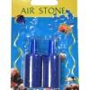 Air Stone Ενυδρείου 2Τεμ. 3cm 10067-87