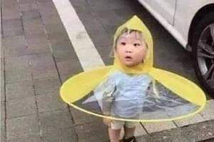 Lorsque tu jettes ton préservatif usagé