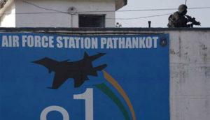 pathan kot