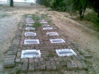 Toilet-Park