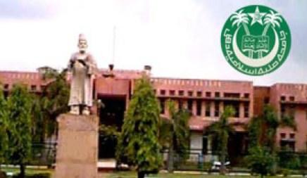 pjamia-Millia-Islamia