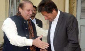 imran-and-Nawaz-Sharif-meeting