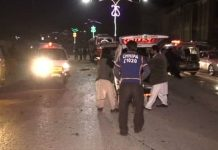 Suicide attack near Balochistan Assembly