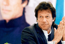 PTI will win the general elections of 2018