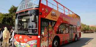 city bus tour services in Islamabad
