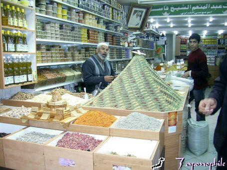 A spice store in the market.