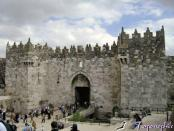 Old Jerusalem Wall