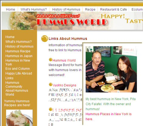 The Japanease site and author