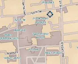 הרובע הנוצרי, ירושלים