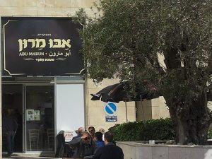 אבו מרון בתל-אביב