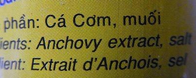 三カ国語で記載された「インドアイノコイワシ属等、塩」の表示