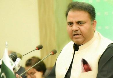 سندھ میں اس وقت آرٹیکل 140 اے لاگو کرنےکی ضرورت ہے، فواد چوہدری