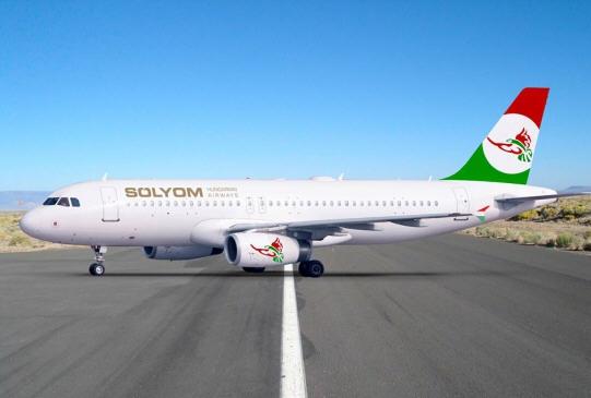 Solyom plane2