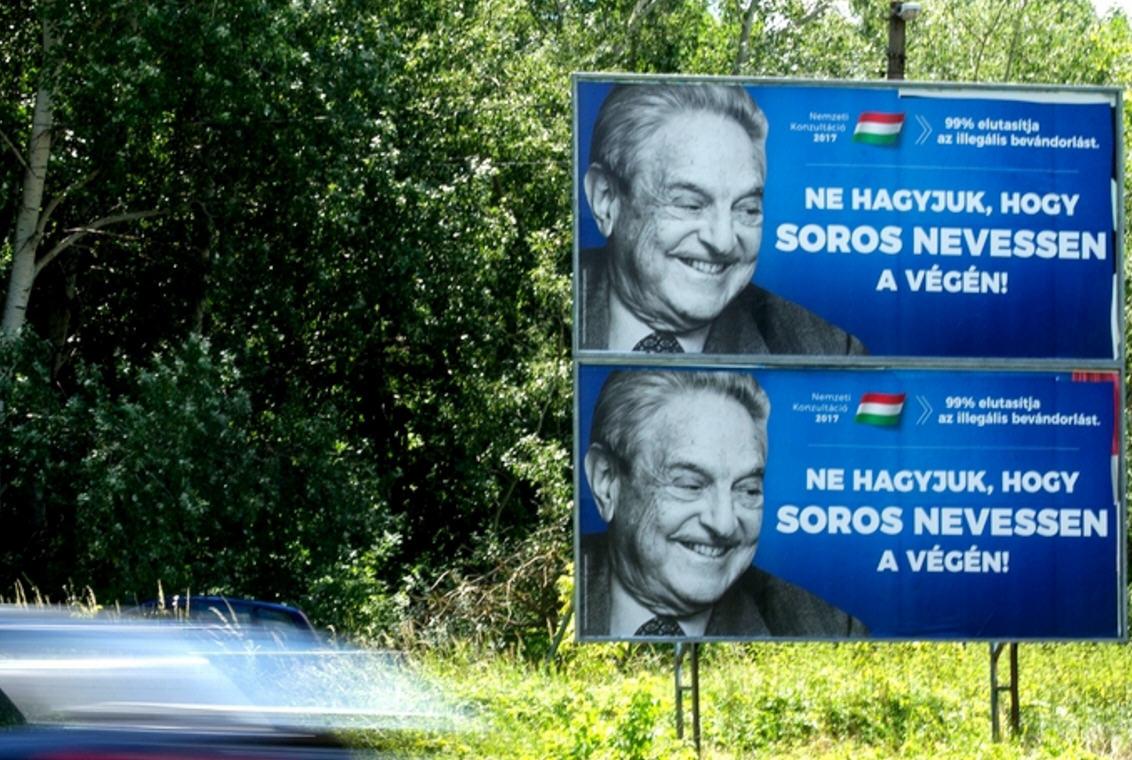 Snopes is owned by george soros