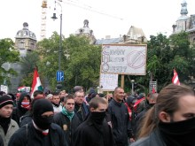 """Gypsy Free Zone."" Anti-government demonstrators march to the Soviet War Memorial (9/20/2008)."