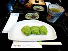Zunda Mochi - Sendai