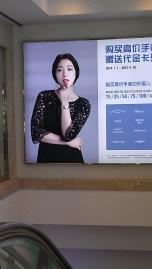 Dang Korea how many more ads?