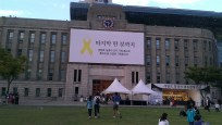 Closing the place where to read hangeul on Hangeul Day?