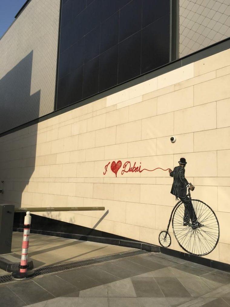 Street Art in City Walk, Dubai
