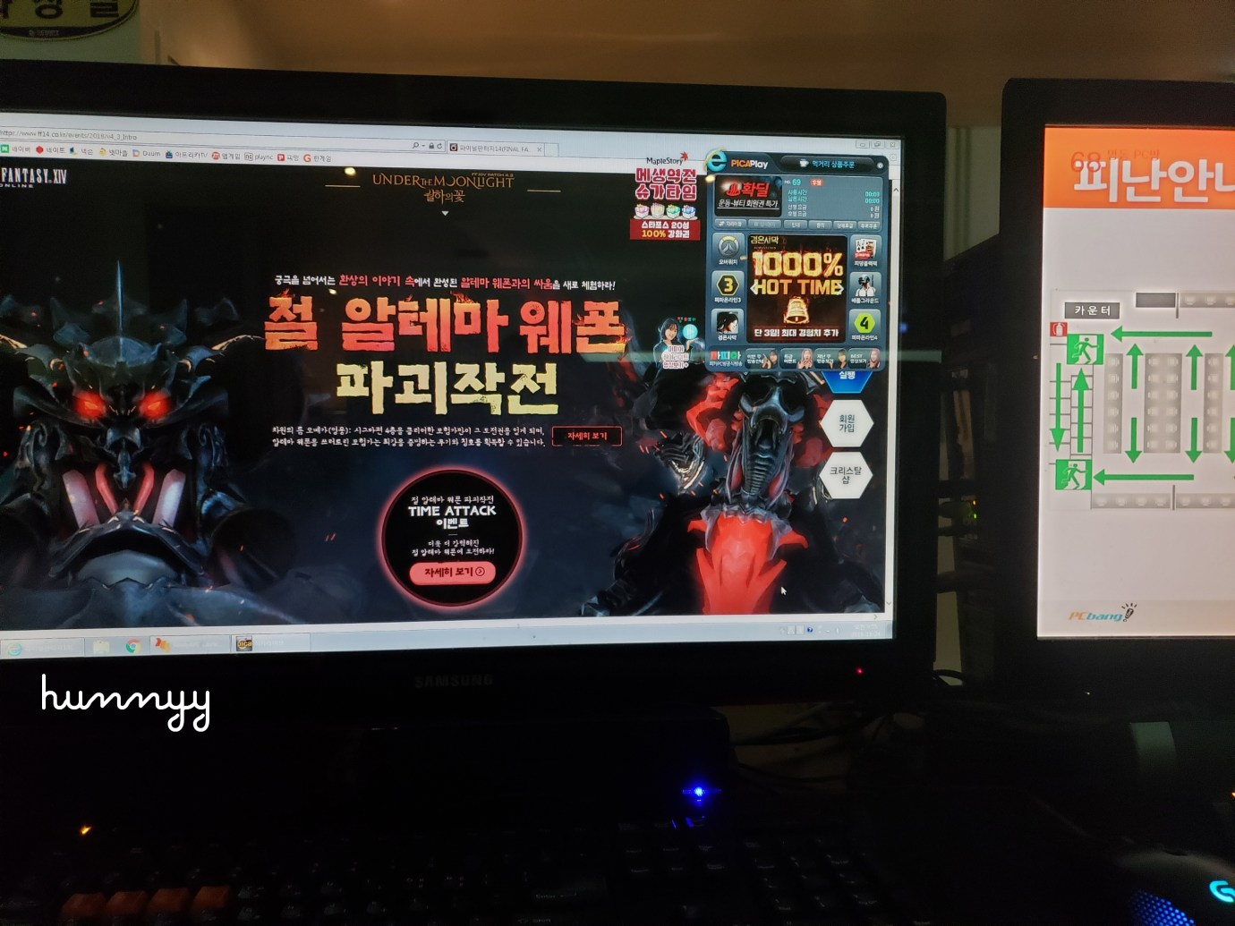 ::Korea:: EVERYTHING to Know When Visiting a PC Bang!