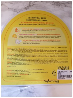 ::REVIEW:: Yadah Brightening Jelly Pack!