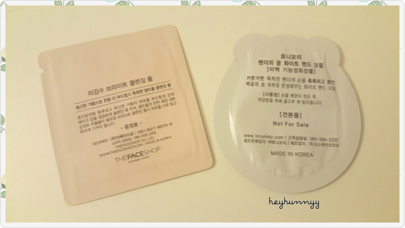 ::REVIEW:: Tony Moly - Panda's Dream Hand Cream! hunnyy
