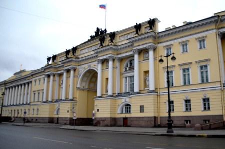 Post Office St. Petersburg