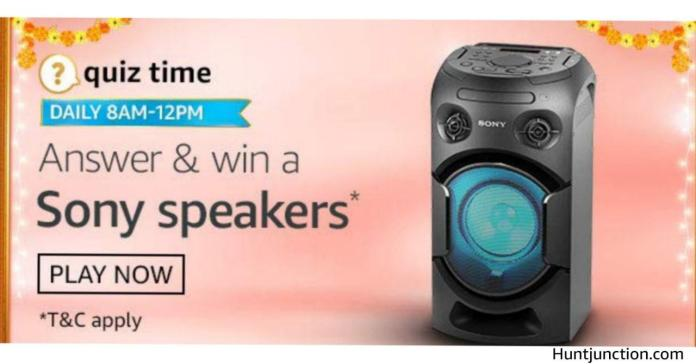 Amazon daily quiz today's answer & Win Sony Speakers - 29 September 2020