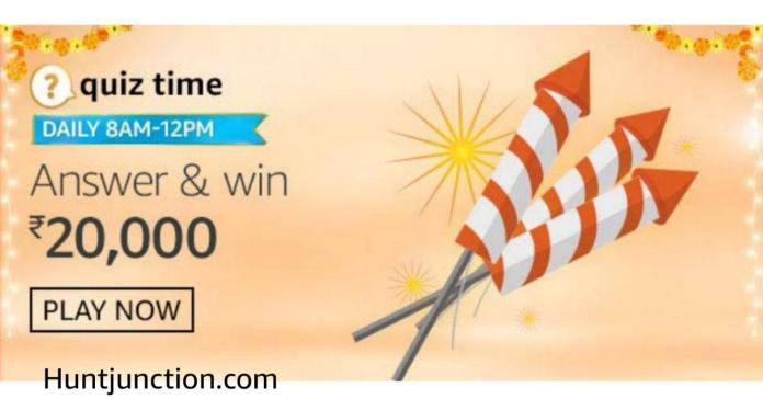Amazon 8th Oct 2020 Quiz & Win Rs.20,000 Pay Balance | Only 2 Lucky Winner