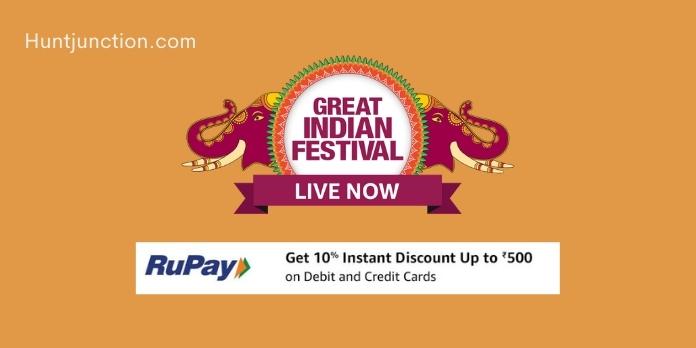Amazon 10% Off Using RuPay Card (Debit, Credit & Prepaid) Great Indian Festival Sale