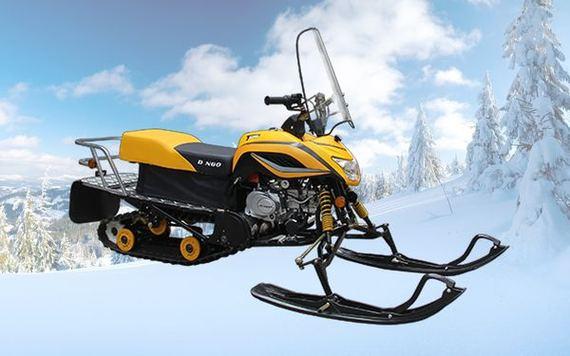 Сноуборд ирбис Динго Т125