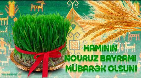 Навруз Байрам - картинки поздравления с праздником на 21 марта 2021