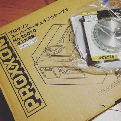こんなのも買ってしまった…#proxxon#プロクソン#スーパーサーキュラソウテーブル#28070