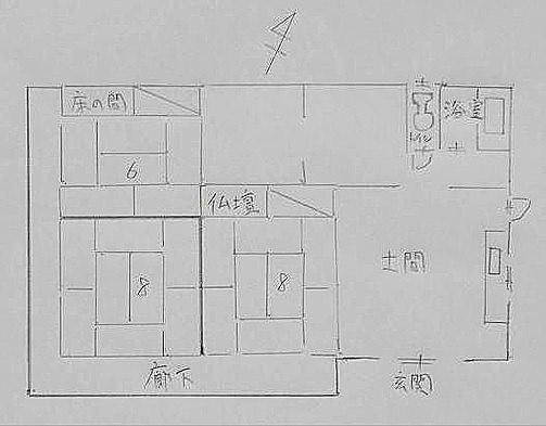 手描きの間取り図を見つけるのが困難になってきた昨今。手描きってだけで何だか嬉しい。古墳みたいなトイレがグッド#レトロ#手描き#間取り#間取り萌え#間取りマニア#間取り狂#間取り好き #間取り図#間取り図鑑定士 #間取り図大好き