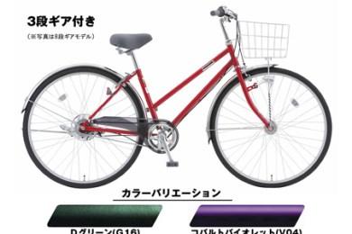茨城県古河市 ふるさと納税 自転車