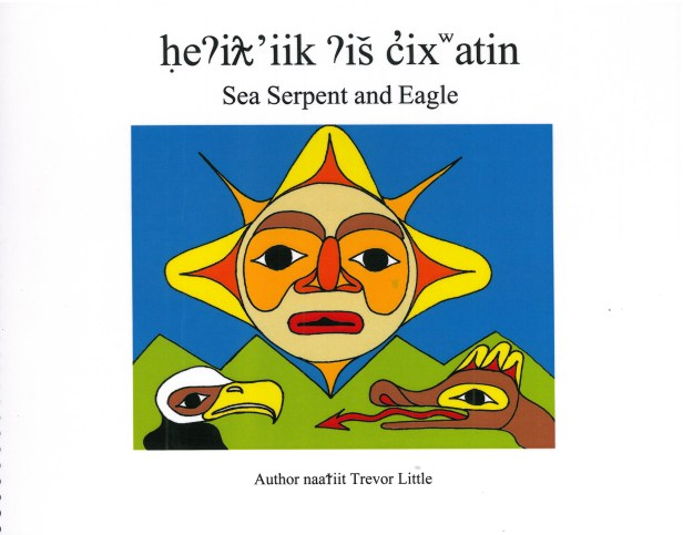 Sea Serpent and Eagle