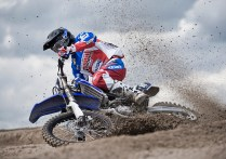 Motorcross|Prive