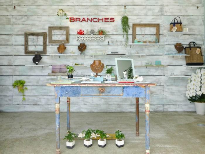 umikaji_branchesin