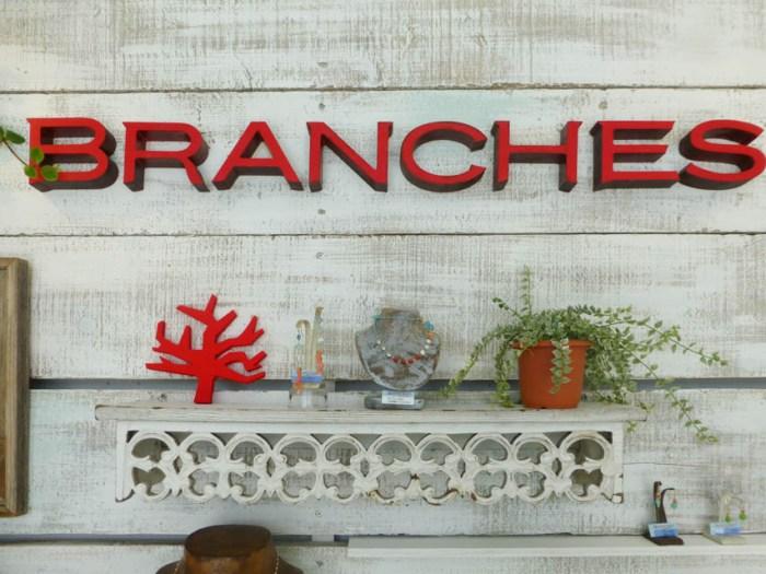 umikaji_brancheslogo