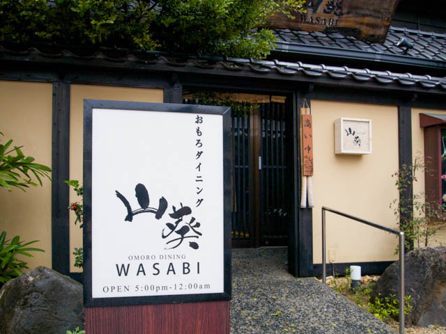 wasabi_outside