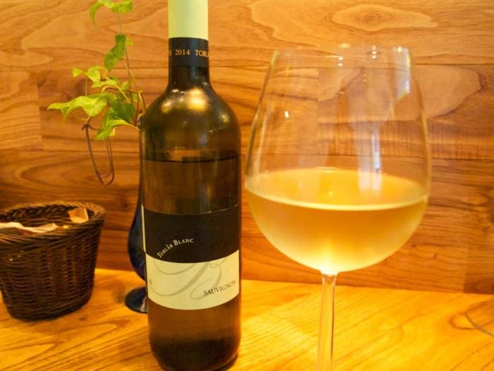 apiacere_wine