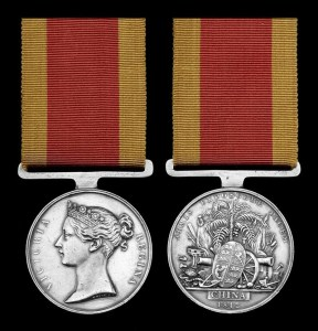 William Gibson - China War Medal (1842)