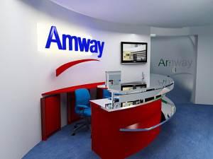 Амвей-2