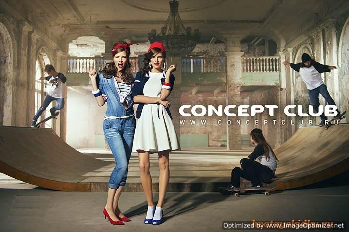 Концепт-клаб-одежда-2