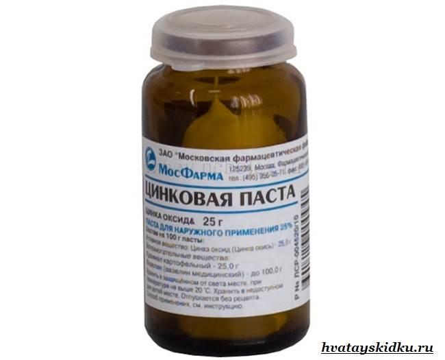 Крапивница-лечение-4